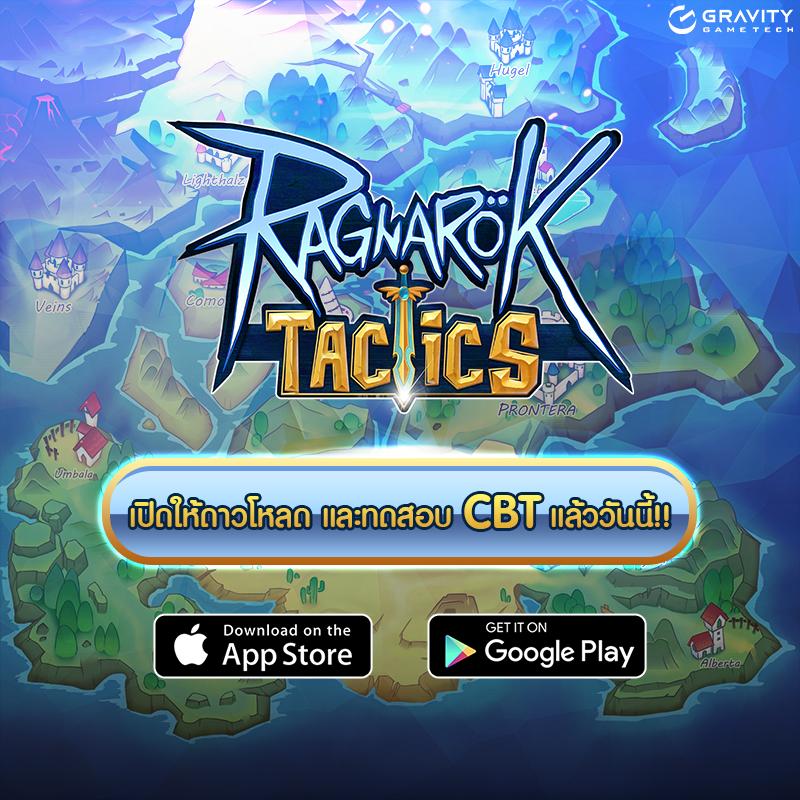 RO Tactics 21102019 2