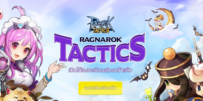 Ragnarok Tactics 31102019 1