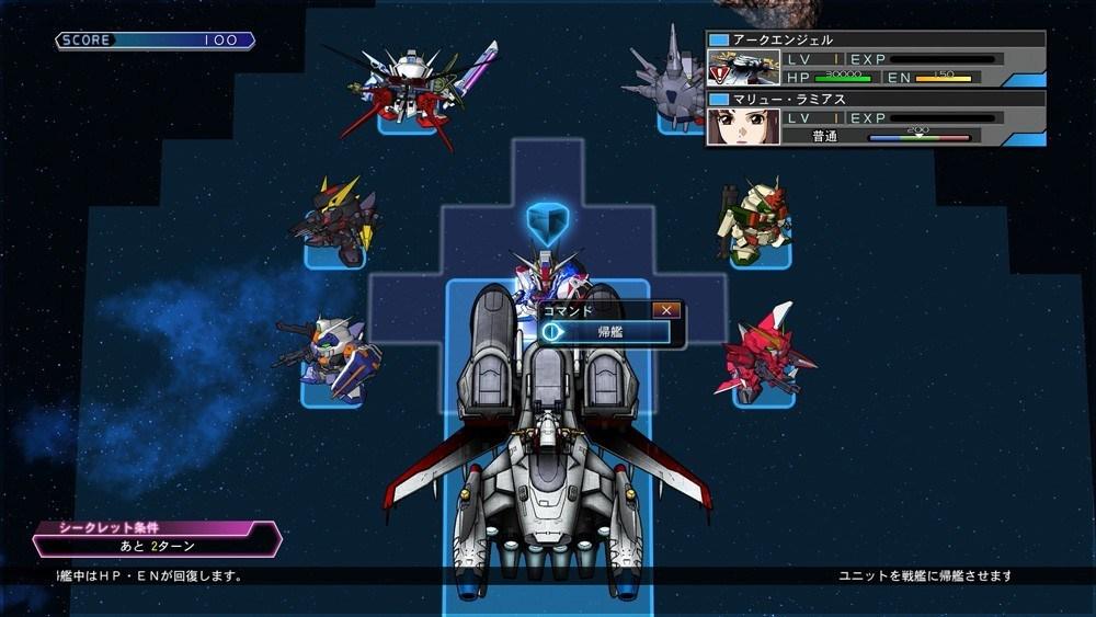 SD Gundam 21102019 3
