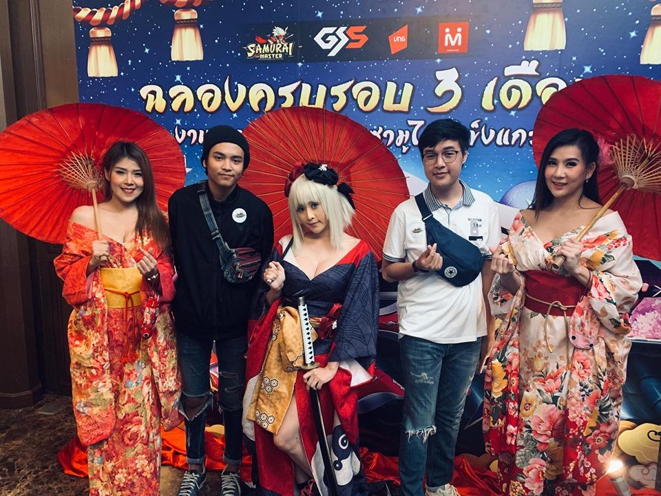 Samurai Master 201102019 1