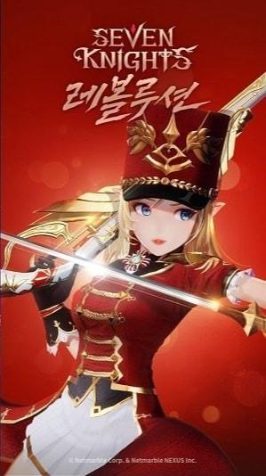 Seven Knights Revolution 27102019 1