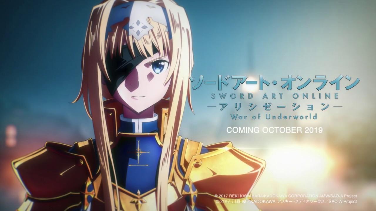 Sword Art Online 3102019 2