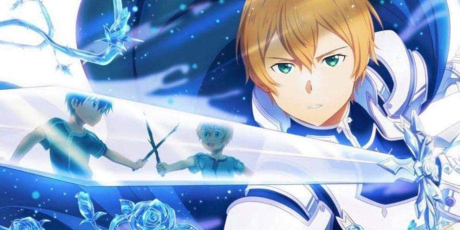 Sword Art Online 4102019 1