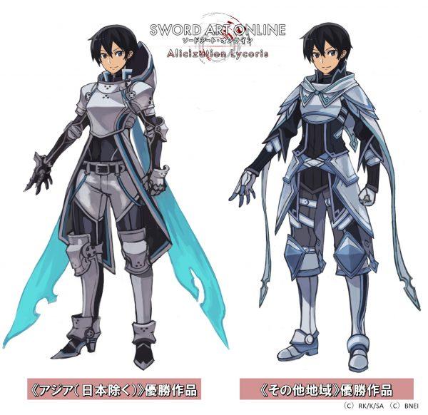 Sword Art Online 7102019 2