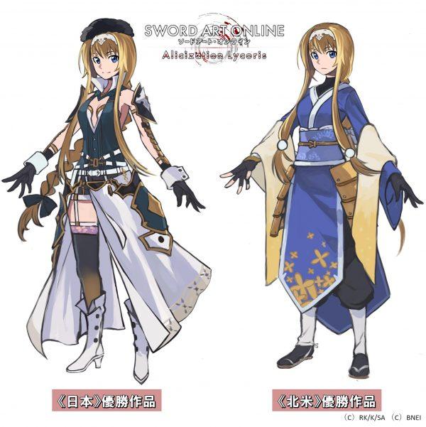 Sword Art Online 7102019 3