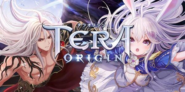 Netmarble ประกาศเปิดตัว TERA Origin เกมมือถือ MMO สุดมันส์ห้ามพลาด
