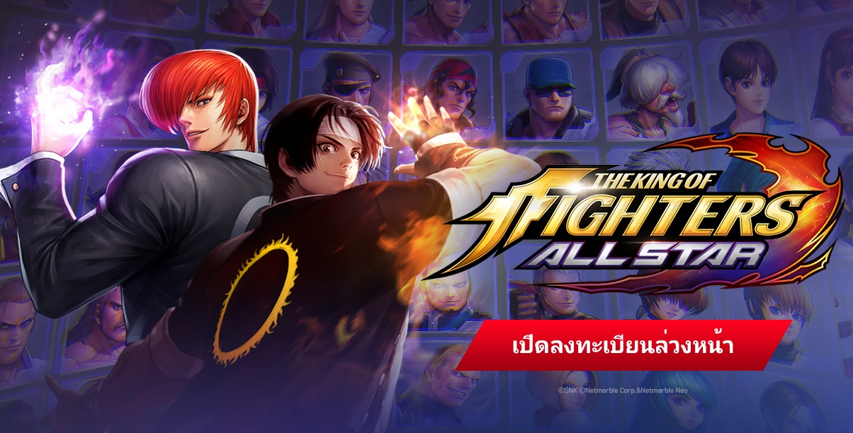 THE KING OF FIGHTERS ALLSTAR 1102019 1