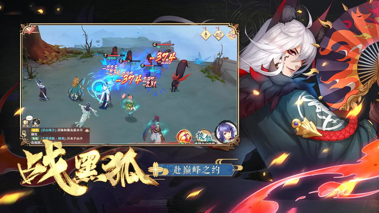 Tencent 31102019 3