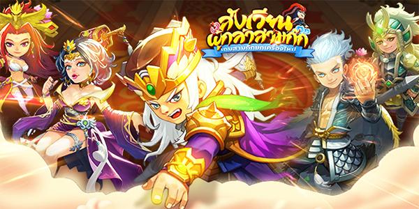 รีวิว สังเวียนผู้กล้าสามก๊ก เกมมือถือ RPG ตัวละคร SD ย้อนประวัติศาสตร์
