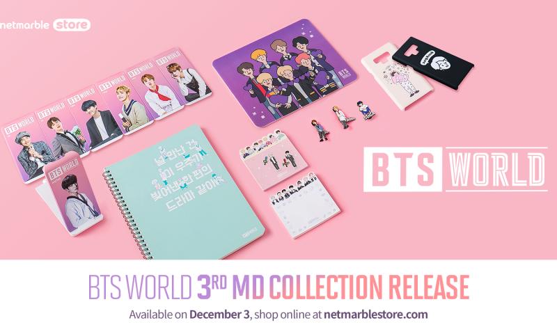 Netmarble เผยคอลเลคชั่นใหม่ล่าสุด BTS WORLD เริ่ม 3 ธันวาคมเป็นวันแรก
