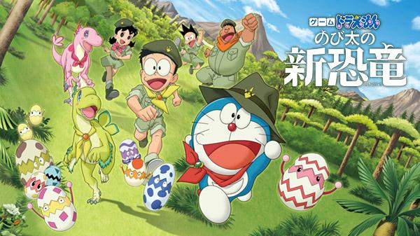 เผยภาพแรก Doraemon: Nobita's New Dinosaur เลี้ยงไดโนเสาร์ของโนบิตะ