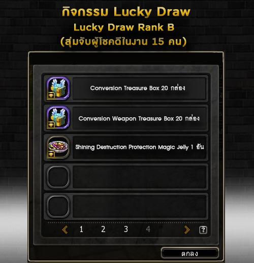Dragon Nert 22112019 5