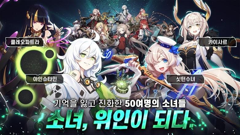 Evolution Girls 5112019 3