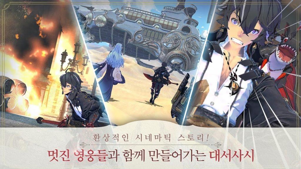 Exos Heroes 18112019 3