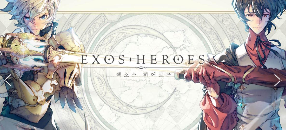 Exos Heroes 20112019 1