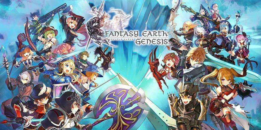 Fantasy Earth Genesis 13112019 1