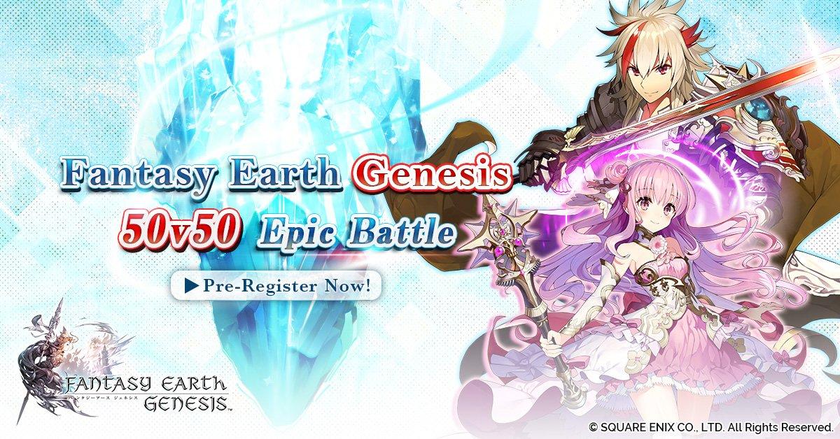 Fantasy Earth Genesis 13112019 2