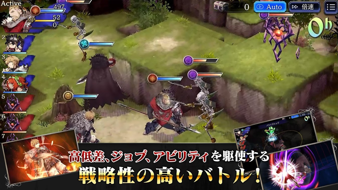 Final Fantasy Brave Exvius 13112019 2