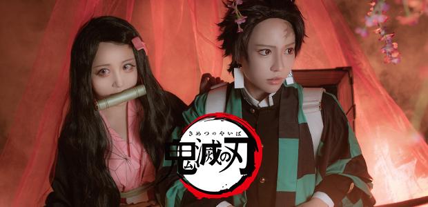 Kimetsu no Yaiba ดาบพิฆาตอสูร Cosplay สองพี่น้องที่โคตรเหมือน