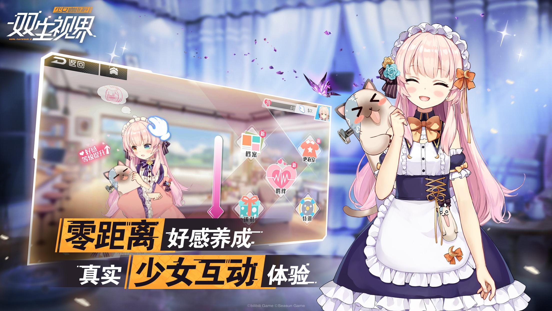 Girl Cafe Gun 21112019 3