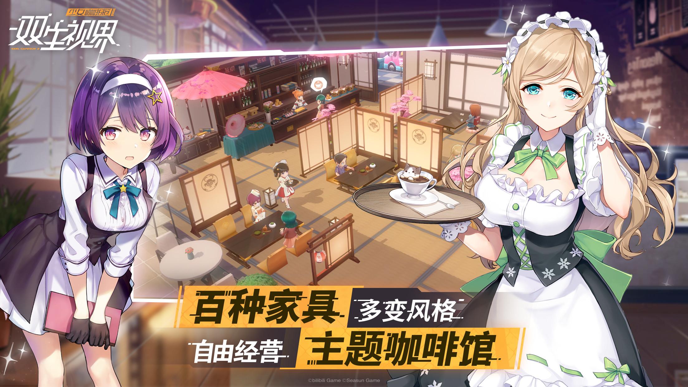 Girl Cafe Gun 21112019 4