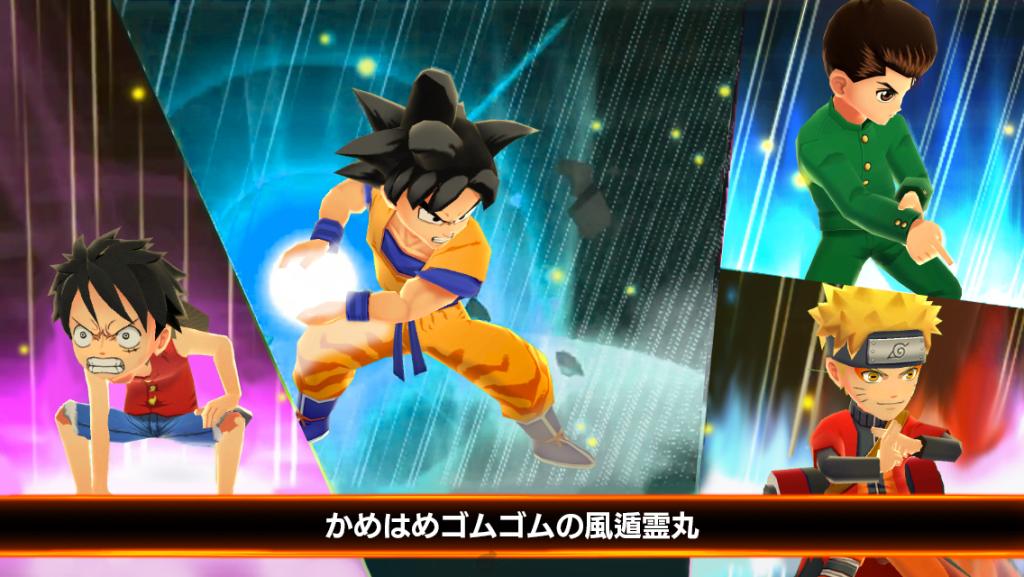 Jump Heroes Taisen 21112019 2