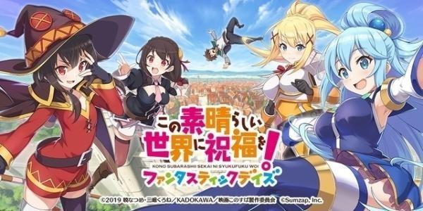 KonoSuba Mobile 11112019 1