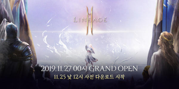 Lineage 2 M 24112019 2