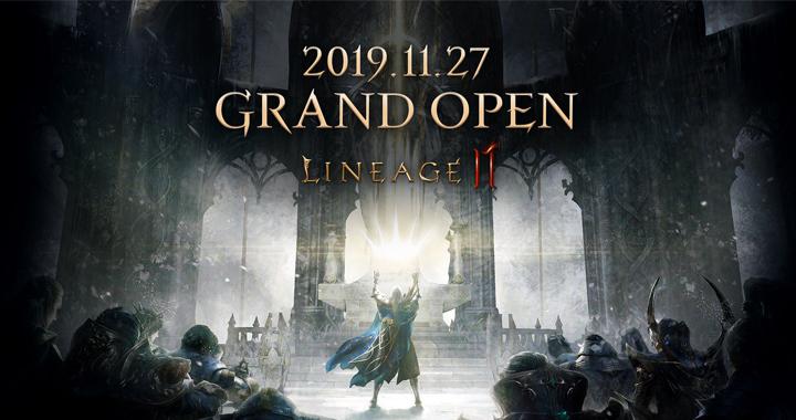ประกาศวัน Lineage 2 Mobile เกมเก็บเวล MMO กราฟิกอลังจ่อเปิดให้บริการ