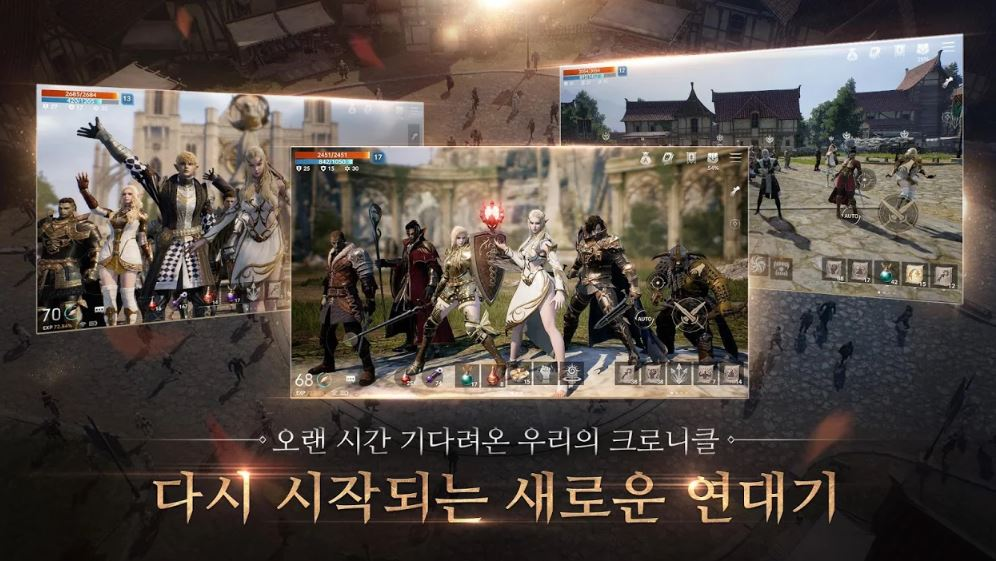 Lineage 2 Mobile 6112019 3