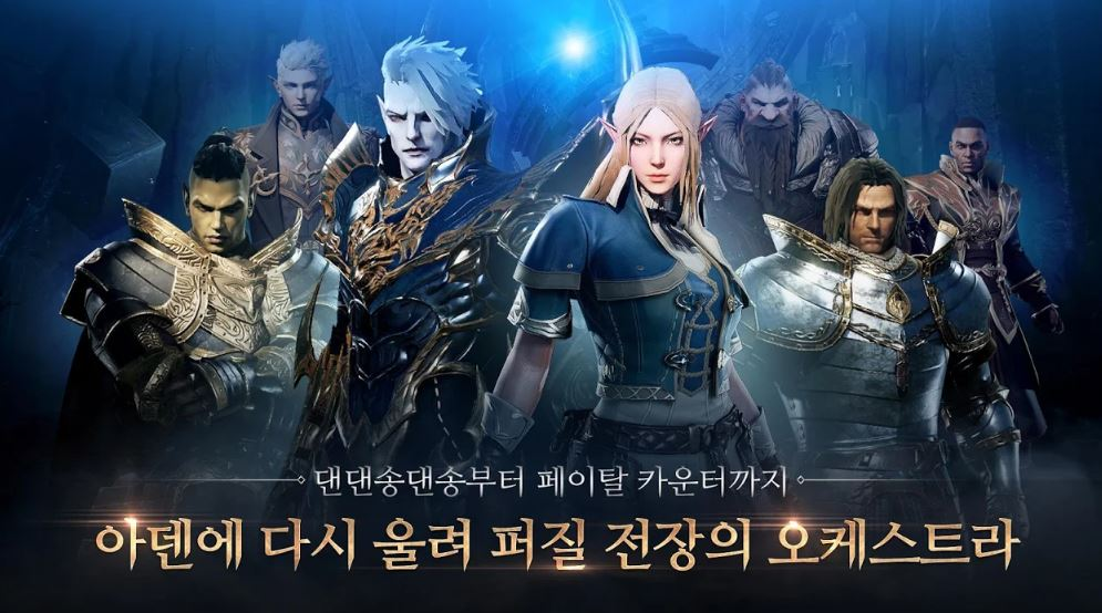 Lineage 2 Mobile 6112019 4
