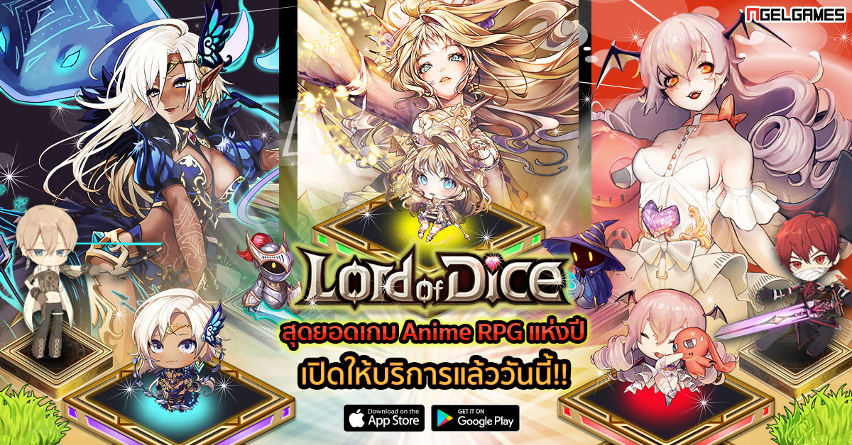 Lord of Dice 20112019 1