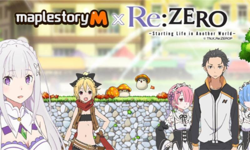 MapleStory M x Re:ZERO รวมพลังครั้งใหญ่กับอนิเมะชื่อดัง