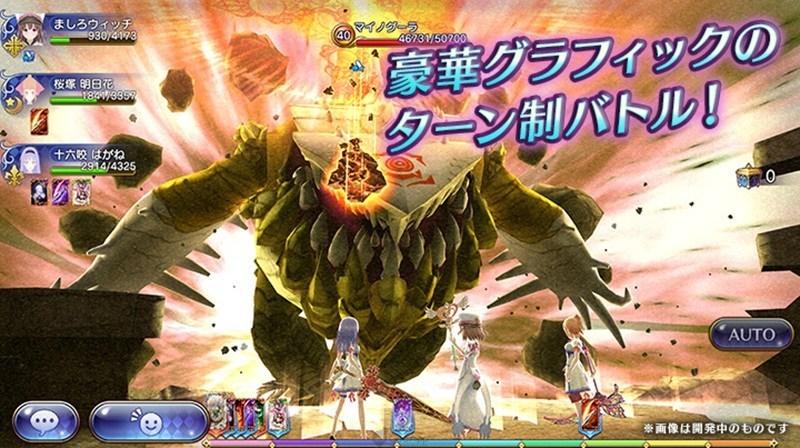 Mashiro Witch 21112019 3