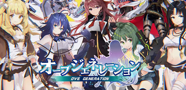 OVE Generation 24112019 1