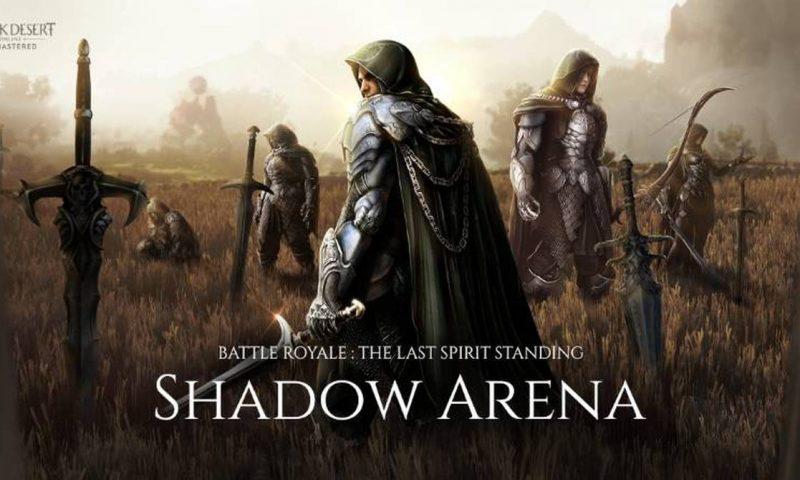 ลงชื่อด่วน Shadow Arena เกมออนไลน์ Battle Royale กำลังเปิดทดสอบเร็วๆ นี้