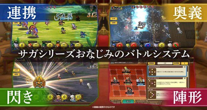 Square Enix 5112019 2