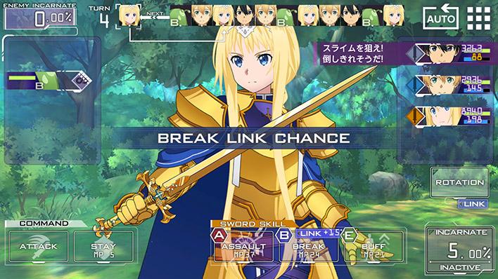 Sword Art Online 18112019 3