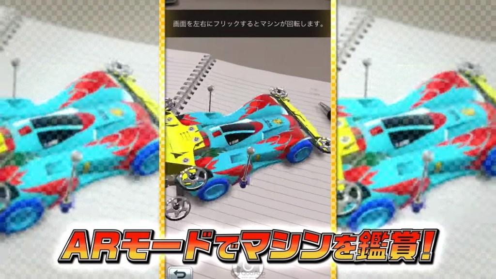 Tamiya Mini 4WD 6112019 2