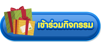 Yulgang Online 20112019 2