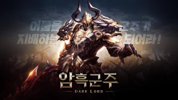 Dark Lord 24122019