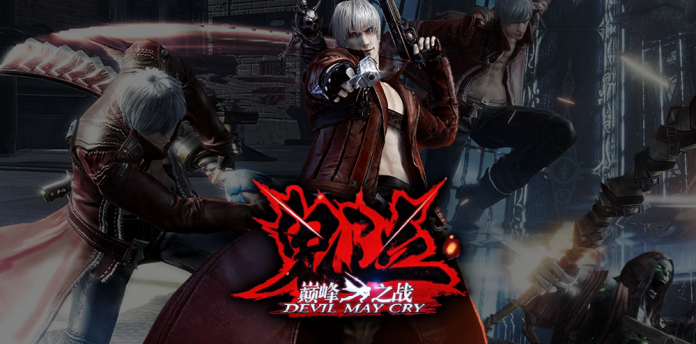 Devil May Cry 9122019 1