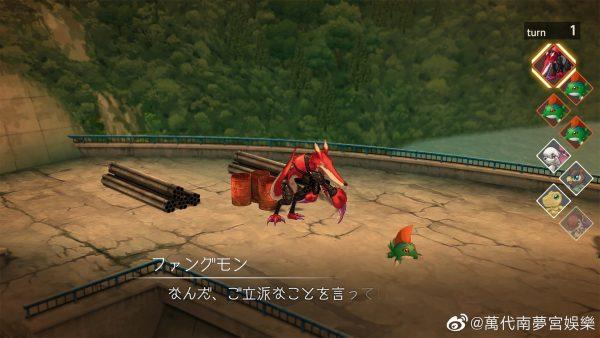 Digimon Survive 3012019 3