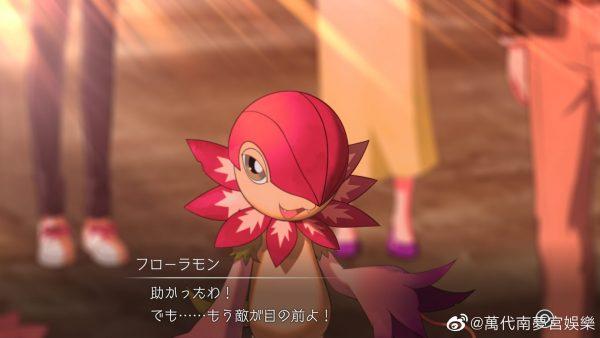 Digimon Survive 3012019 7