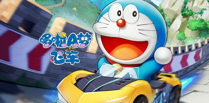 Doraemon Kart 18122019