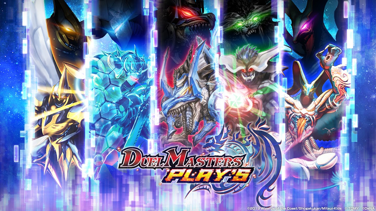 Duel Masters PLAY'S 16122019 1