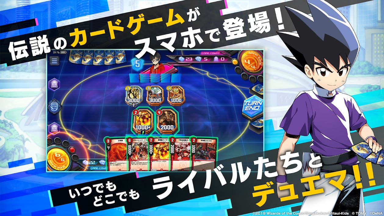 Duel Masters PLAY'S 16122019 3