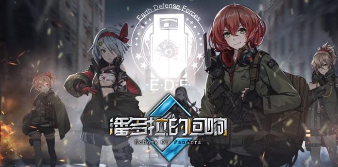 เปิดตัว Echoes of Pandora เกมมือถือแนวอนิเมะรถถังสุดโมเอะ