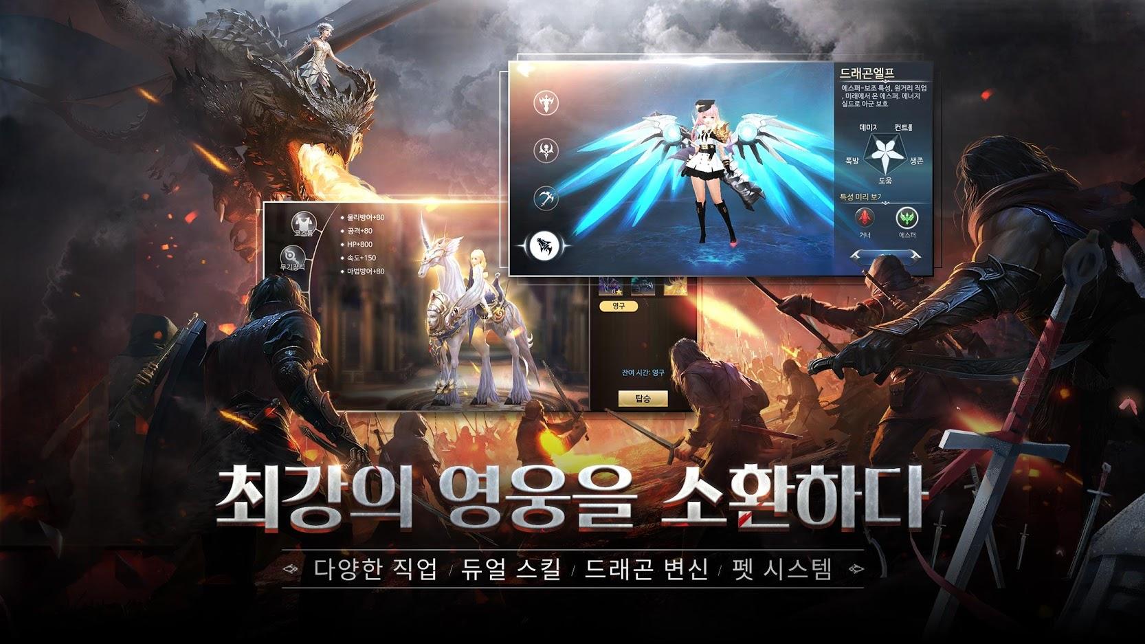 Elf Dragon Summoner 25122019 3