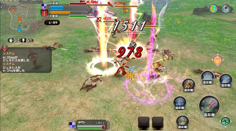 Fantasy Earth Genesis 4122019 3